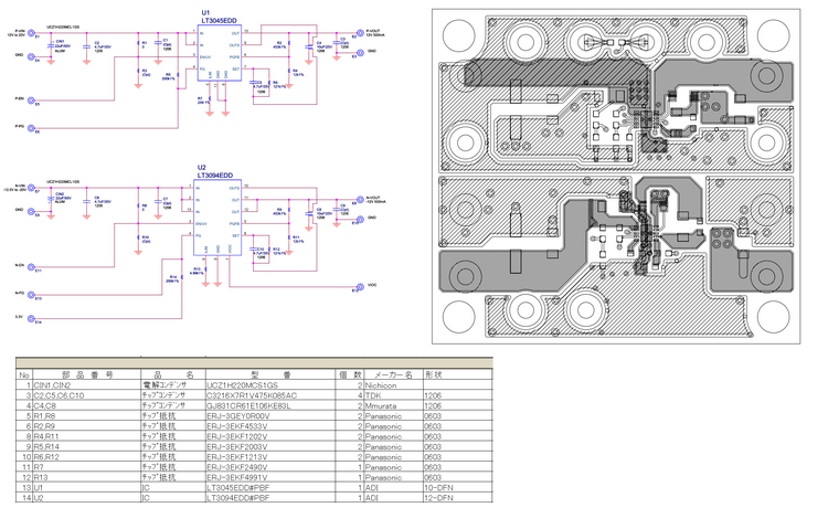 12V output low-noise p-n power support documents