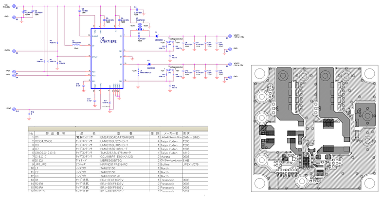 12V output multi topology DC-DC support documents